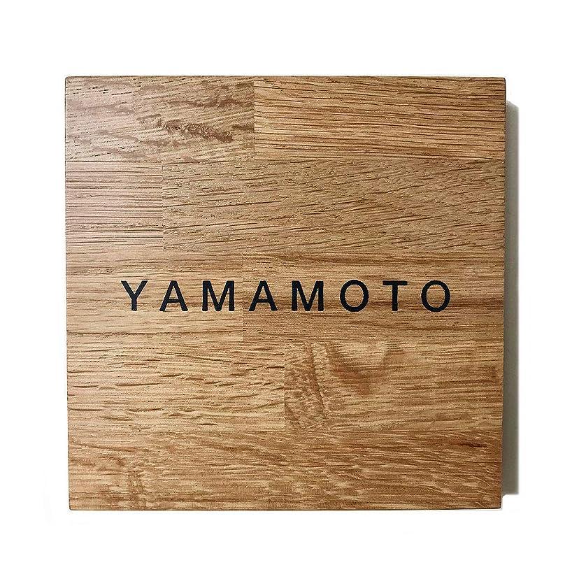 完璧反射かろうじて表札 おしゃれな天然木 オーク材を使用したモダンなデザイン 145mm×145mm