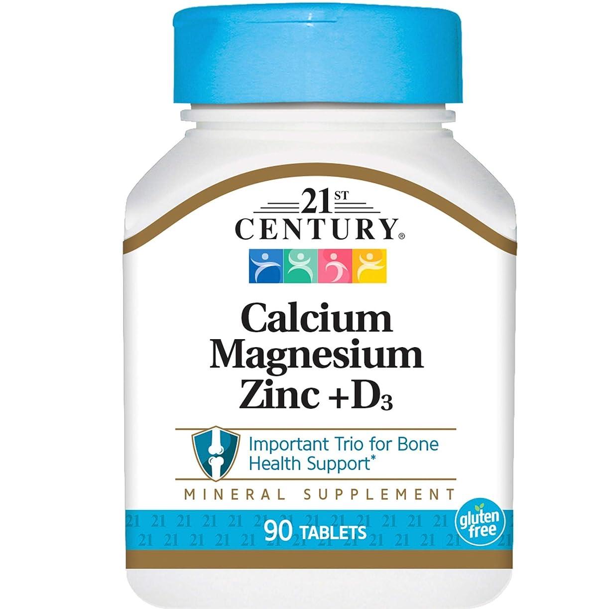 良さ悩む解明する21st Century Health Care カルシウム マグネシウム 亜鉛 ビタミンD3, 90錠