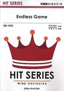 Endless Game/嵐 ( 吹奏楽ヒット曲 QH-1432 ) (吹奏楽ヒットシリーズ)