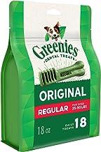 Greenies Mega Dental Treats for Regular Dog, 510g, 18 treats, Adult, Small/Medium/Large