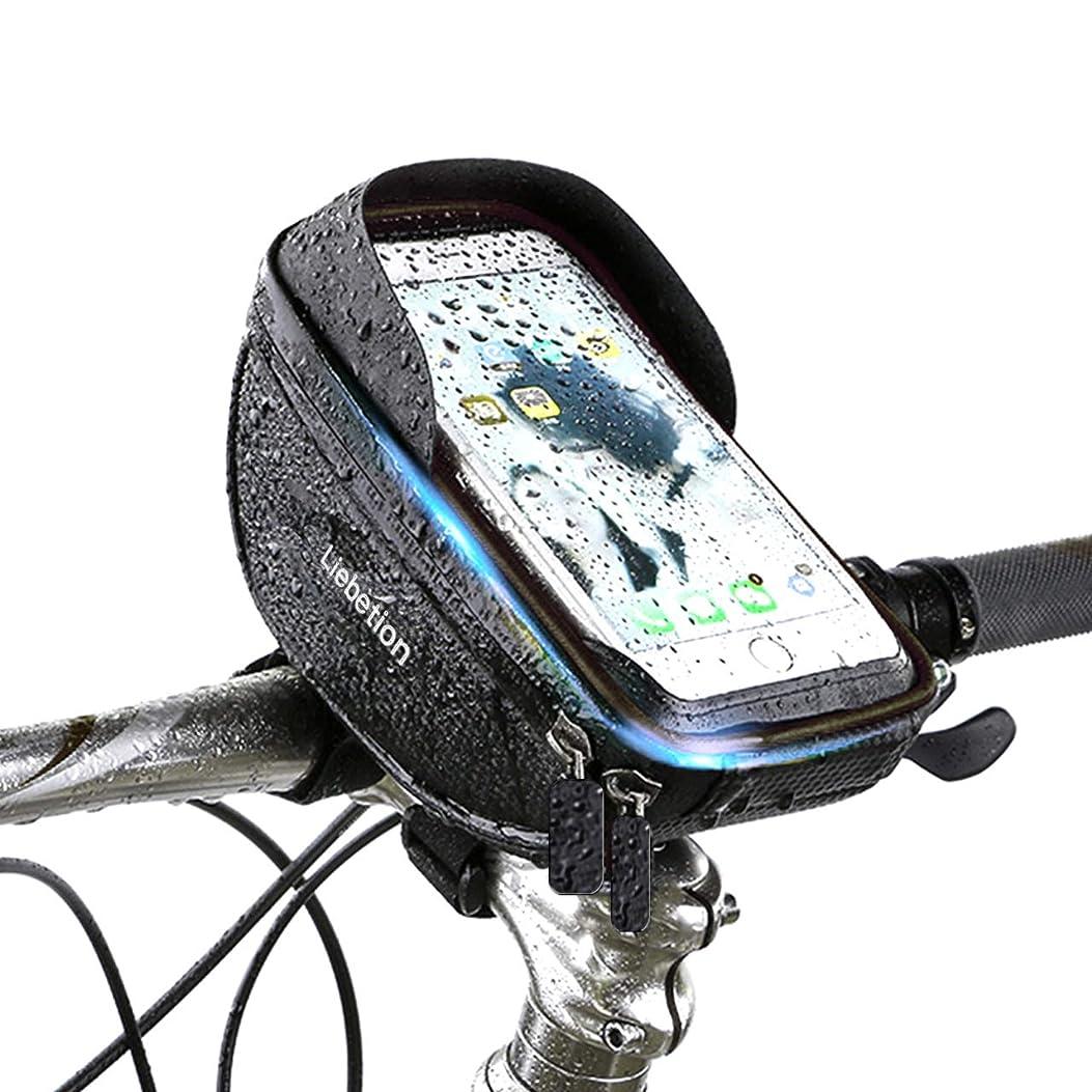 モノグラフ実用的有料Liebetion(リーベシオン) 自転車トップチューブバッグ サドルバッグ 収納可能 防水 防圧 遮光 多機能 ハンドルバック 取り付け簡単 軽便 大容量 6.0インチスマホ対応 フロントバッグ