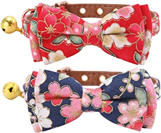 KOOLTAIL Cat Collars with Bell 2 Pack Cute Bowtie Puppy Collars for Small Dogs