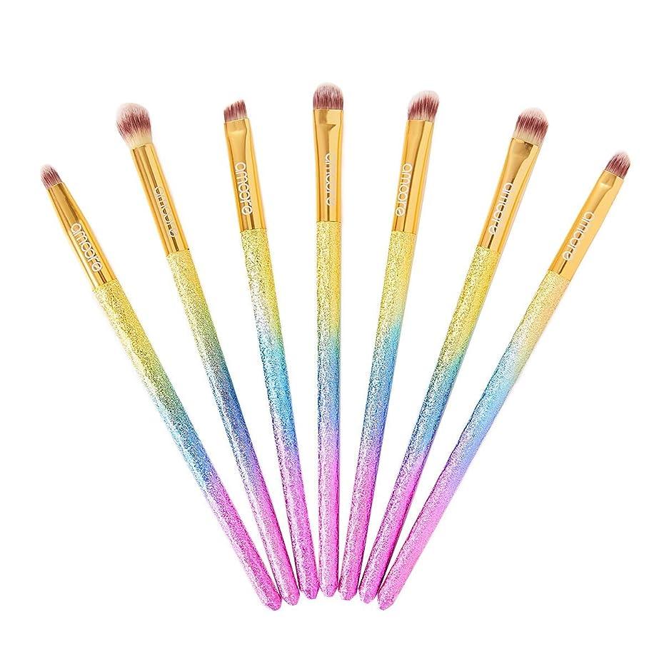 リスナー提供ホイッスルamoore 7本セット アイシャドウブラシ メイクアップブラシ アイブラシ メイクブラシ 化粧筆 化粧ポーチ付き(7本, 多色)