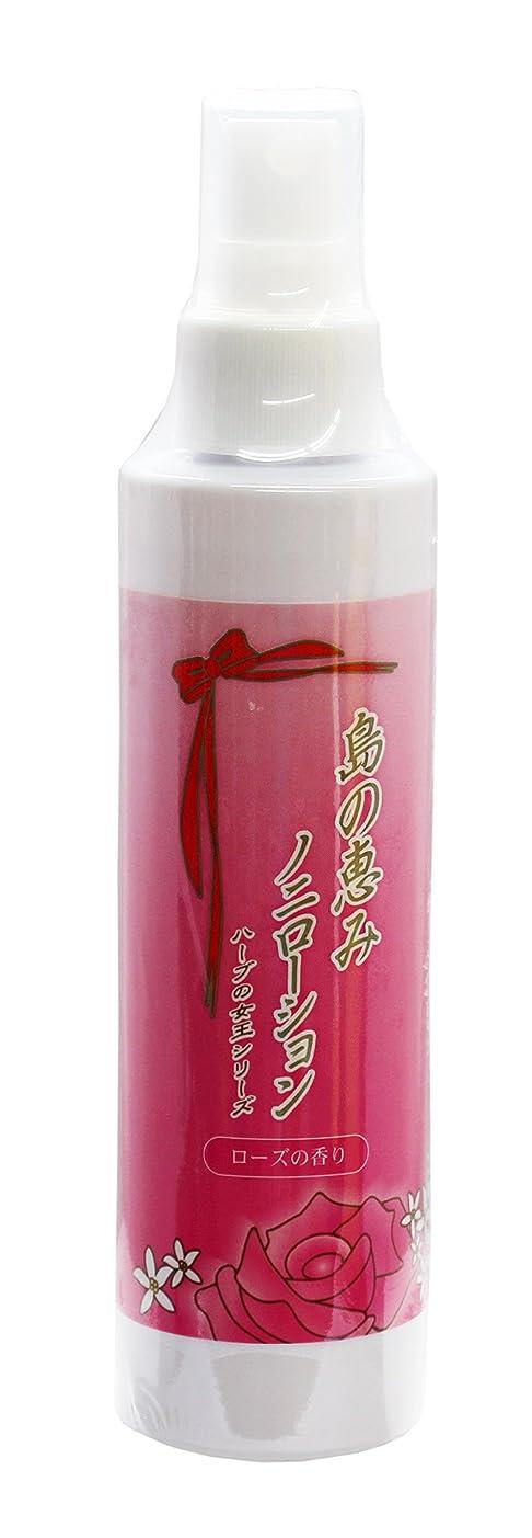 接触バッテリードループ島の恵み ノニローション 150ml ローズの香り