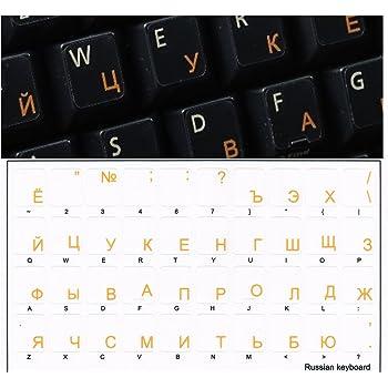 POHOVE Autocollant de clavier russe standard /étanche Rouge