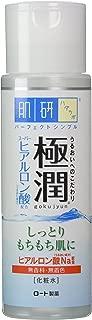 Hada Labo Rohto Gokujyn Hyaluronic Acid Lotion, 170ml