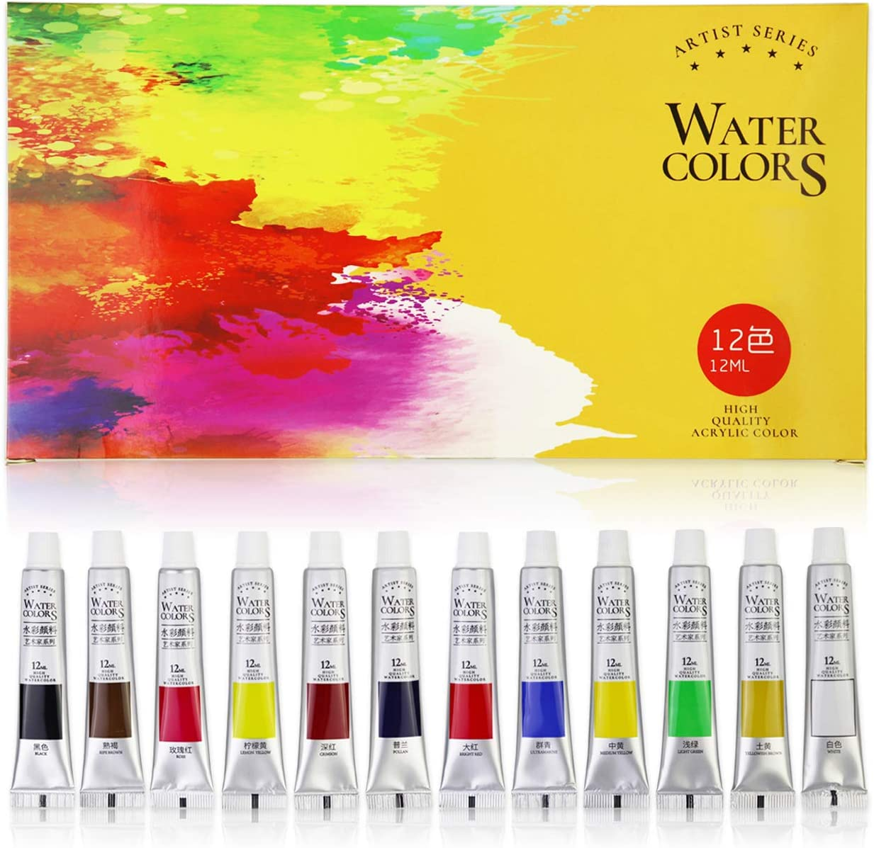 FUNHUA Watercolor Paint Artist Set - Max 89% Cheap sale OFF Includes Art Kit Co Tube 12