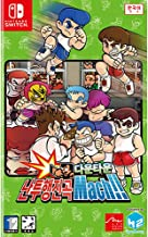 River City Melee Mach!! Korean Edition [English Supports / Region Free] - Nintendo Switch