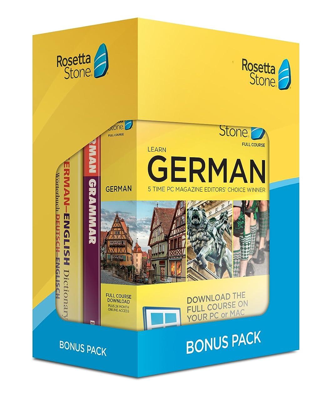 香港必要拒絶するロゼッタストーン ドイツ語 レベル 1-5 + Rosetta Stone 24ヶ月 Online Subscription + 2Books セット【並行輸入品】
