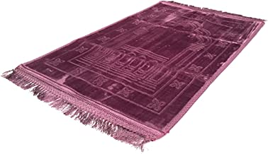 Unmovable Prayer Mat Larg Size 80 * 120 cm, Purple