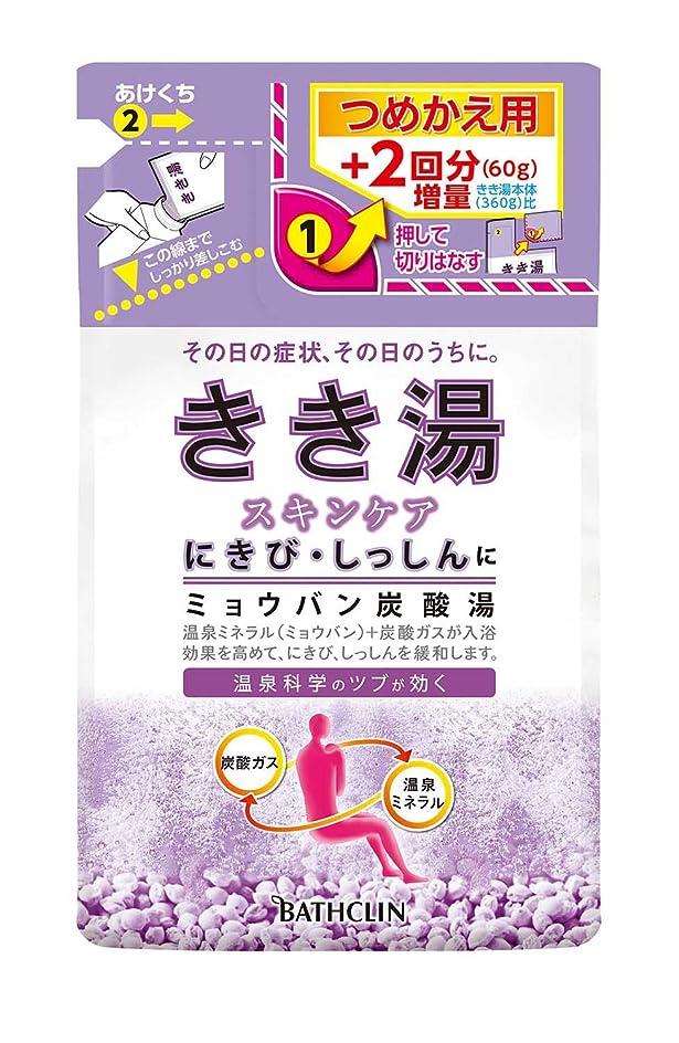 消毒剤放送すべてきき湯 ミョウバン炭酸湯 つめかえ用 420g 入浴剤 (医薬部外品)