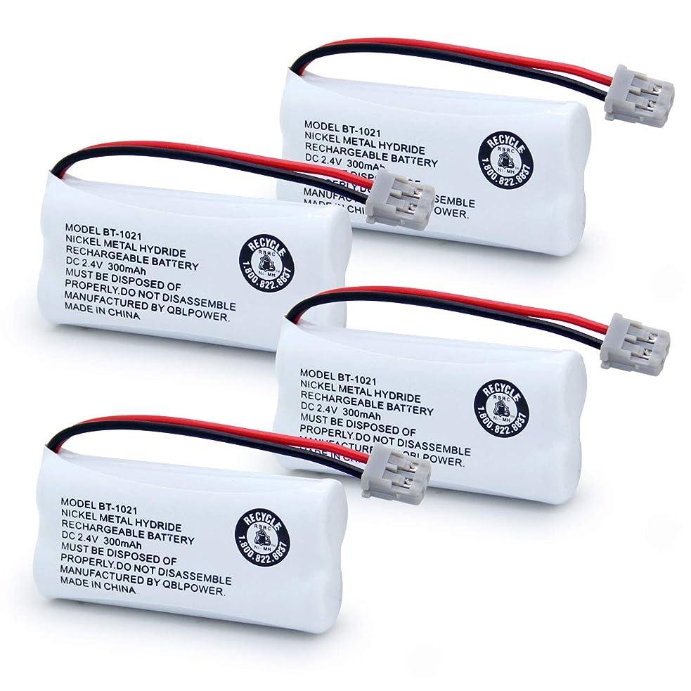 広範囲に発見始まりQBLPOWER BT1021 BBTG0798001 バッテリー Uniden DECT 6.0 BT1008 BT-1021 BT1016 コードレス電話用 充電式 2.4V NIMH