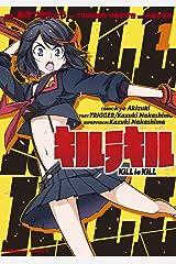 キルラキル(1) (角川コミックス・エース) Kindle版