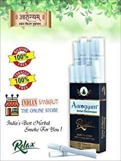 Aarogyam Herbals 1x10 Cigarettes for Smokers Tobacco Nicotine-Free Herbal Relieve Stress