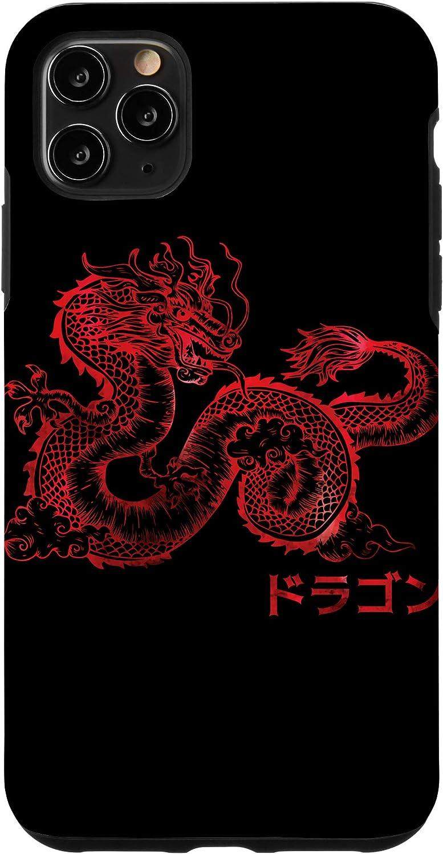 iPhone 11 Japanese Aesthetic Red Dragon Symbol Kanji Japan Tattoo Art Case