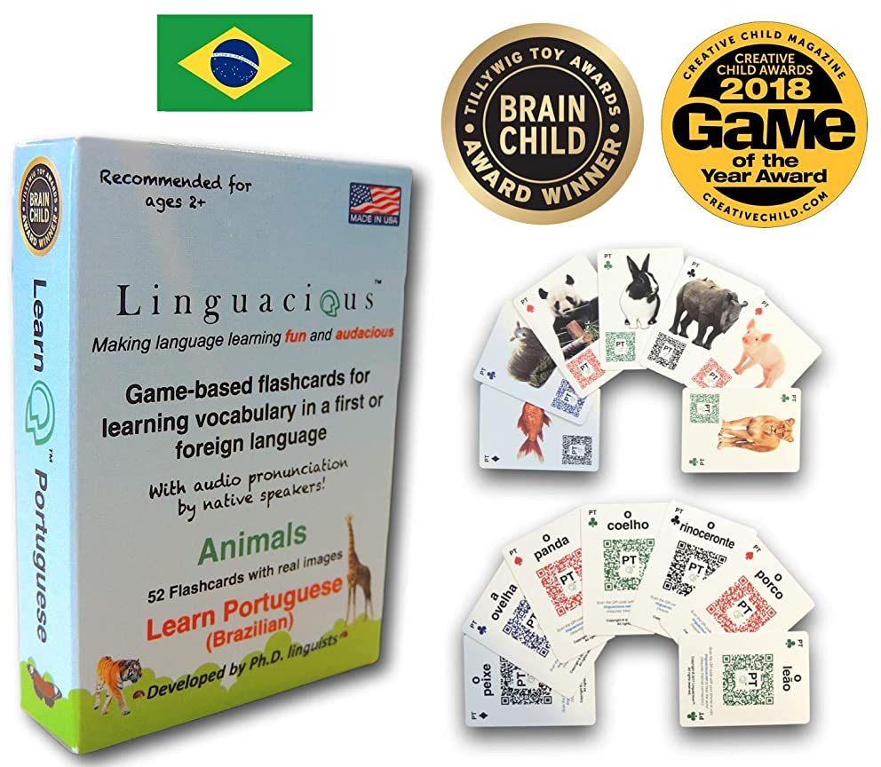 Linguacious Award-Winning Learn Portuguese Animals Flashcard Game for Kids - with Audio by Native Speaker!