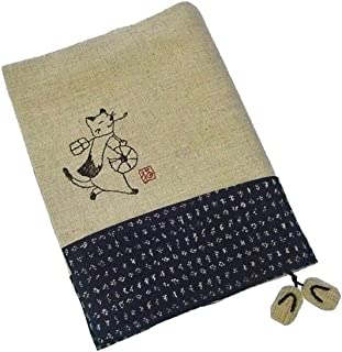DON HIRANO ドン・ヒラノ - 和柄チックな猫刺繍ブックカバーΦ旅がらす 笠(ブラック)文庫判