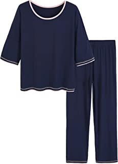 Women's 3/4 Sleeve Scoop Neck Pajama Set