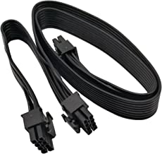 COMeap Motherboard 10 Pin to Dual PCI-E 2X 8 Pin(6+2) Power Adapter Cable for HP DL380 G6 G7 Server 25-inch+9-inch(63cm+23cm)