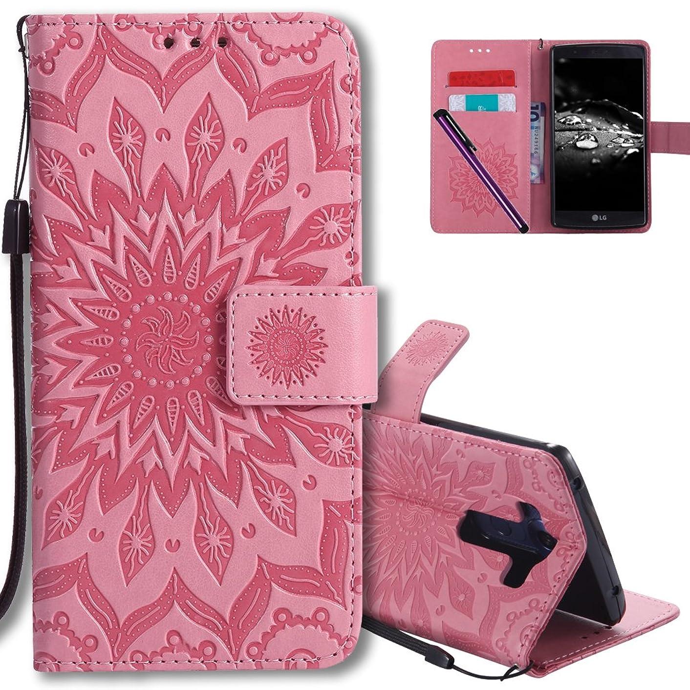LG V10 Flip Case COTDINFORCA Emboss Mandala with Card Holder Slot Pockets, Wrist Strap, Magnetic Closure Premium PU Leather Case Cover For LG V10 (2015). Mandala Pink