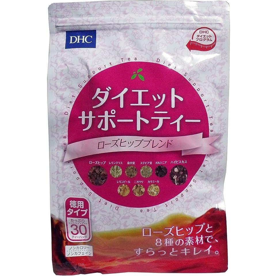 ふくろう食料品店クリケットDHC ダイエットサポートティー ローズヒップブレンド 徳用タイプ 30ティーバッグ入「5点セット」