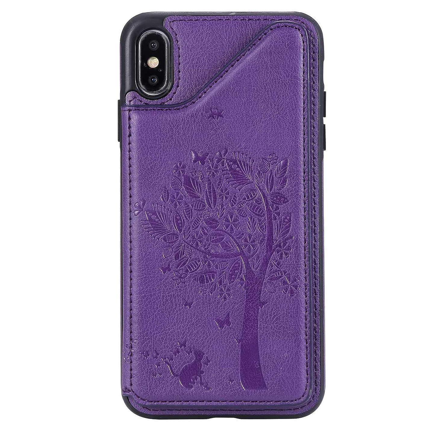 部門羊のマイクロプロセッサiPhone XS Max ケース, CUSKING PUレザー 保護ケース Apple iPhone XS Max 対応, 新品 高級 滑り防止 耐摩擦 カバー カード収納 付き, パープル