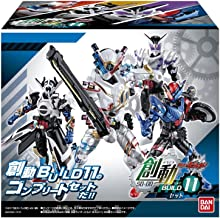 Bandai Shokugan Sodo Kamen Rider Build 11 Set