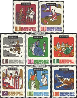 China-taiwan 781-788 (complete.issue.) 1970 Chinese folk tales (Stamps for collectors) Fairy tales / myths / legends
