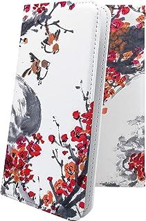 GRANBEAT DP-CMX1(B) ケース 手帳型 水彩 水彩画 水墨画 すずめ 梅 和柄 和風 日本 japan 和 グランビート オンキョー オンキョウ 手帳型ケース デザイン イラスト dpcmx1 dp-cmx1 cmx1 おしゃれ