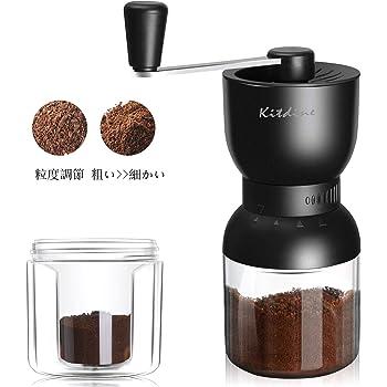 手挽き コーヒーミル セラミック スケルトン 二重容器 目盛り付き粒 4度調節機可能な厚さのセラミックバリ、家庭、オフィスや旅行のためのコンパクトなグラインダー