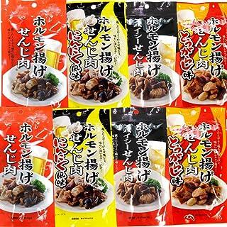 【広島名産】 せんじ肉 4種類8袋セット(せんじ肉、スパイシーせんじ肉、にんにく風味、とうがらし味)40g×8 せんじがら 【大黒屋食品】