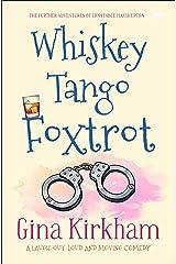 Whiskey Tango Foxtrot (The Constable Mavis Upton Series Book 2) Kindle Edition