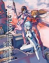 Evangelion Illustrations 2007-2017 (Neon Genesis Evangelion)