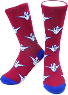 Origami Paper Cranes Socks by Neon Eaters - Kids & Adult sizes Fun, Unique, Funky, Cool, Socks