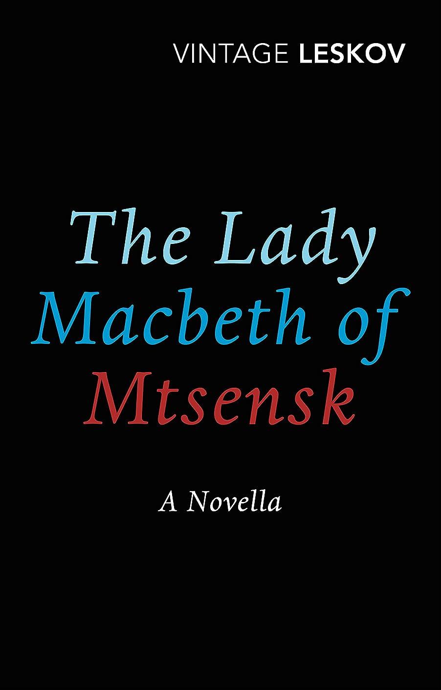 ライトニングファイナンス紛争The Lady Macbeth of Mtsensk (English Edition)