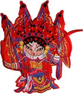 29x21 cm/11x9 inches Appliques Patches Iron On Patterns Print Embroidery Sewing Craft Supplies Machines Designs Logo Cloth Hat Bag DIY Decor (Beijing opera Mulan)