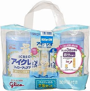 アイクレオ フォローアップミルク 820g×2缶セット(サンプル付き) 粉ミルク 幼児用【1歳~3歳頃】鉄・カルシウム配合