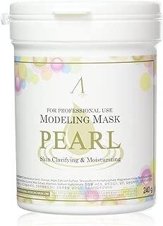 240g Modeling Mask Powder Pack Pearl for Skin Clarifing & Moisturizing by Anskin