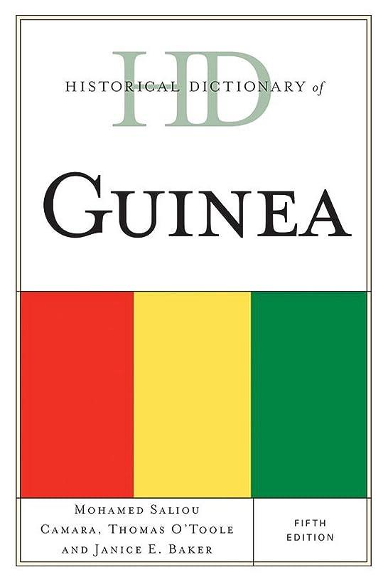 宅配便ドナウ川コーヒーHistorical Dictionary of Guinea (Historical Dictionaries of Africa) (English Edition)