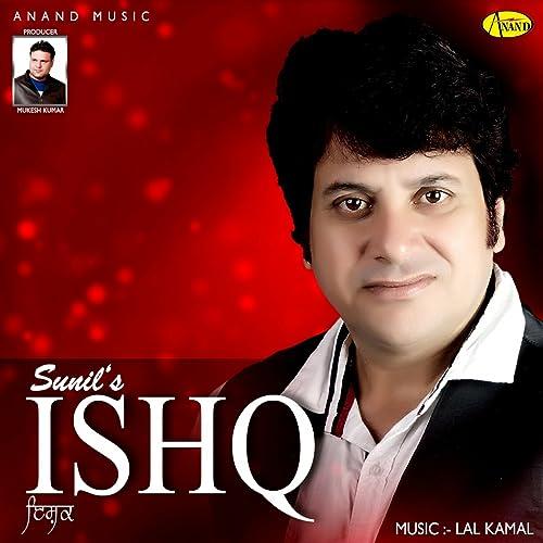 Rabba Ve by Sunil on Amazon Music - Amazon com