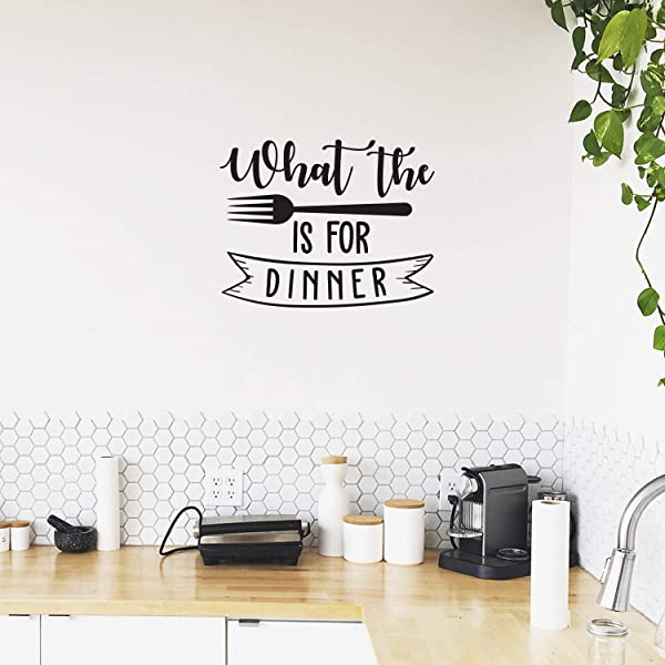 Vinyl Wall Art Decal What The Fork Is For Dinner 22 X 29 Trendy Funny Modern Quote For Home Apartment Kitchen Living Room Dining Room Restaurant Indoor Decoration
