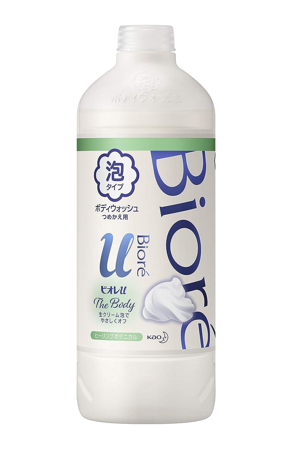 セクタ義務付けられた歌ビオレu ザ ボディ 〔 The Body 〕 泡タイプ ヒーリングボタニカルの香り つめかえ用 450ml 「高潤滑処方の生クリーム泡」