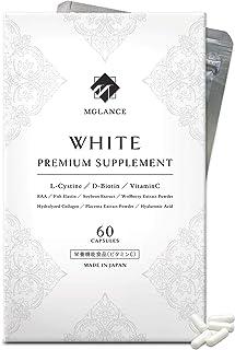 【栄養機能食品】 Lシステイン ビタミンC 美容サプリメント 飲む太陽対策 [厳選33種 美白 サプリ ] 日本製 30日分 エムグランス ホワイト