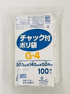 オルディ ポリ袋 チャック付き 透明 横14×縦20cm 厚み0.04mm 書き込み欄付 G-4 100枚入