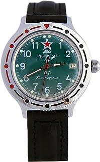 632ca9c32d28d Montre Vostok komandirskie Militaire Russe Commander parachutiste VDV  2416/921307