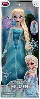 """FROZEN Motion Activated SINGING & LIGHT Up ELSA DOLL 16"""" Doll Sings """"LET IT GO"""" DISNEY STORE EXCLUSIVE (2013)"""