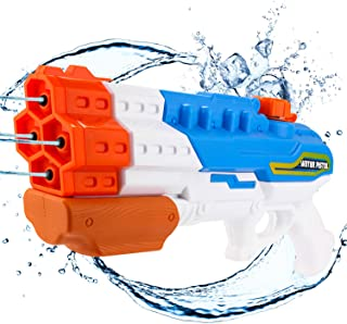 Biulotter Water Guns for Kids Adults, 4 Nozzles 1200cc Water Gun Pistol Squirt Gun for Water Fight Swimming Beach Water Toy 30-35 Feet Shooting Range for Kid&Adult