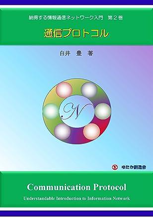 HITORIMEIKANOHAJIMEKATA (Japanese Edition)