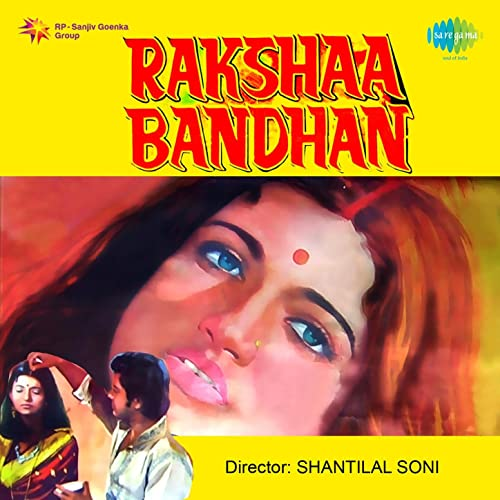 He Jagat Ke Malik Ram by Usha Mangeshkar on Amazon Music - Amazon com