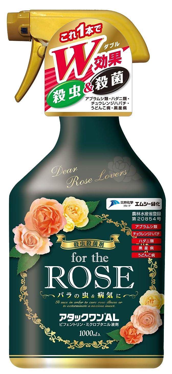 ダムベッド是正エムシー緑化 For the rose アタックワンAL 1000ml